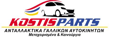 kostisparts.gr